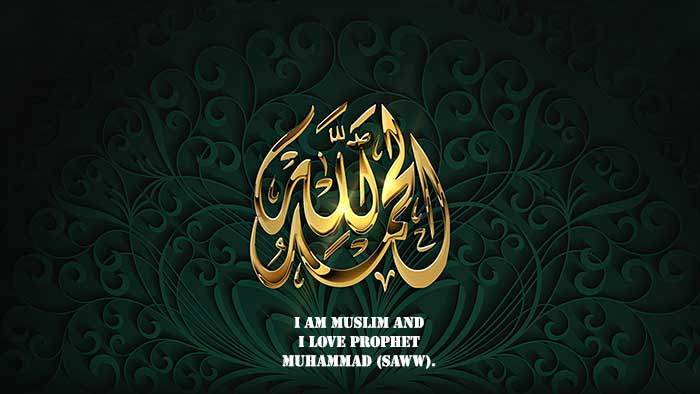 Shab E Meraj Islamic Quote Picture