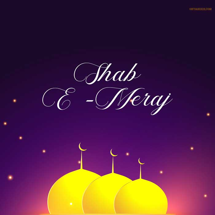Shab E Meraj Wall Paper Free Download