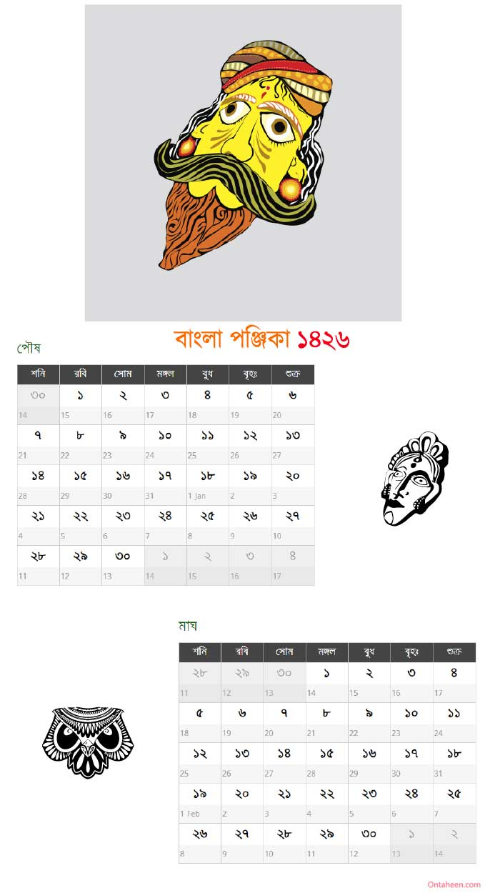 Bangla Winter Calendar 1426