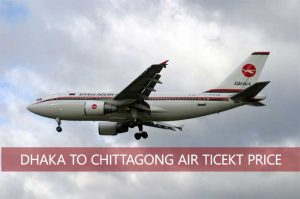 Dhaka To Chittagong Air Ticket Price