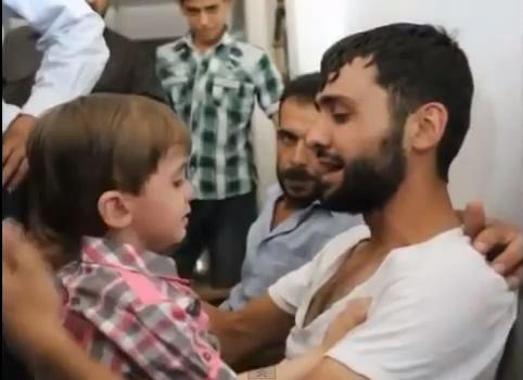 اب سوري