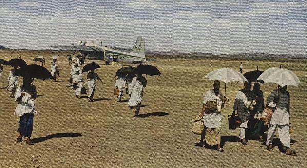 الحجاج في مطار جده