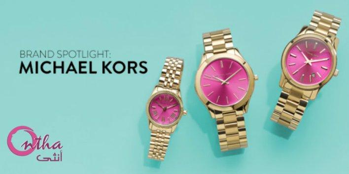 الساعات الوردية ! موضة العام الجديد من ميشيل كورس