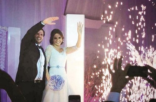 حفل زفاف جومانا بوعيد