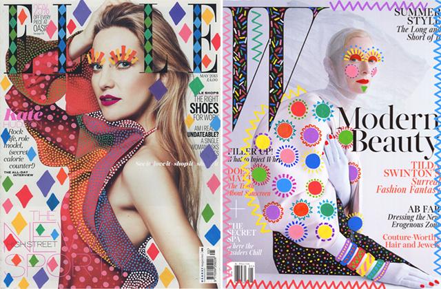 فن الرسم على المجلات ! (1)