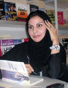 موسوعة فرنسية تختارالشاعرة سعدية مفرح لتمثيل شعرية الكويتيات