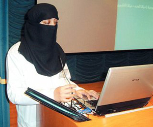 السعودية تعيّن أول أنثى كوكيل مساعد لوزارة الصحة