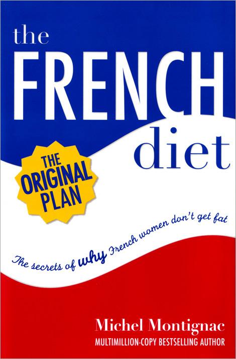 الحمية الفرنسية