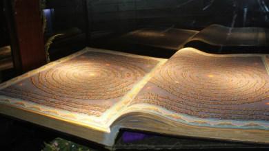 أكبر قرآن في العالم
