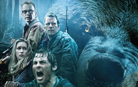 Into the Grizzly Maze 1