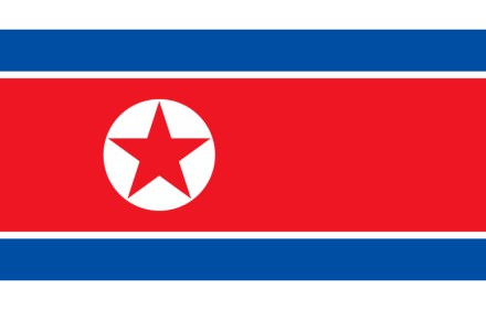 Preview – North Korea: Murder in the Family