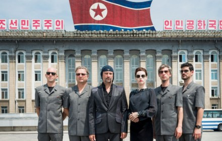 Preview – When Rock Arrived in North Korea: Liberation Day