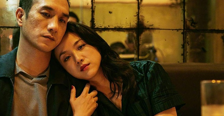 Jue Huang and Wei Tang in Long Day's Journey into Night (2018)
