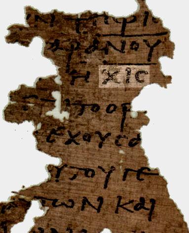 papyrus-115
