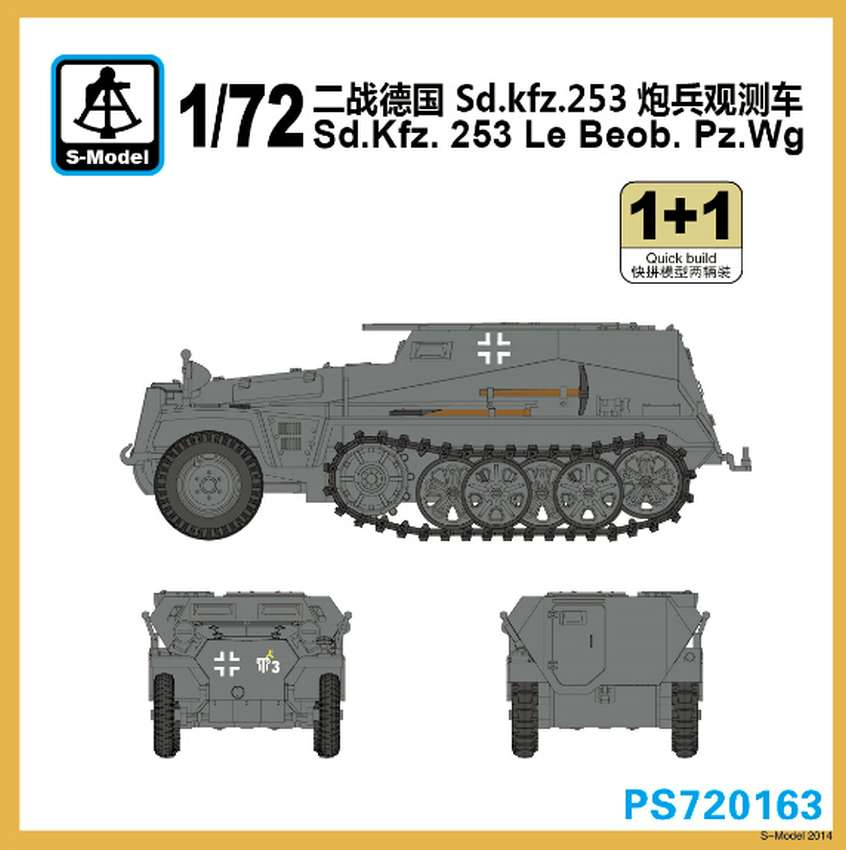 Resultado de imagen de sdkfz 253 model kit