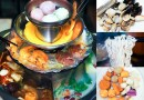 isteamboat at Marina Square – 4-Tier Pagoda Steamboat with Cheese