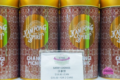 Old Seng Choong (Blog)-9