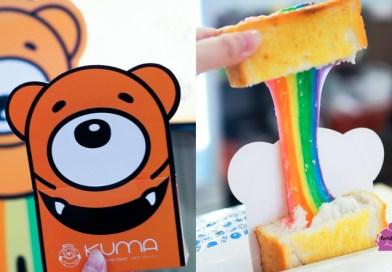 Kuma Brand Rainbow Cheese Toast at KSL City mall in Johor Bahru, Malaysia