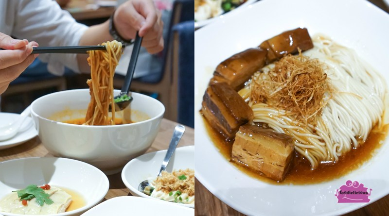 Crystal Jade La Mian Xiao Long Bao's $11.80 Weekday Lunch Set is a Steal!