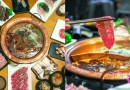 LongQing 隆庆 HotPot – MSG-Free Homemade Soup Base with Fresh Ingredients