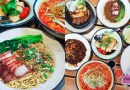 Malaysian Food Street – A Food Enclave at Resorts World Genting, SkyAvenue