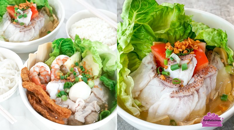 Lao Jiang Superior Soup 老江一品汤 Signature Fish Soup & Ipoh Hor Fun with at least 7 Ingredients