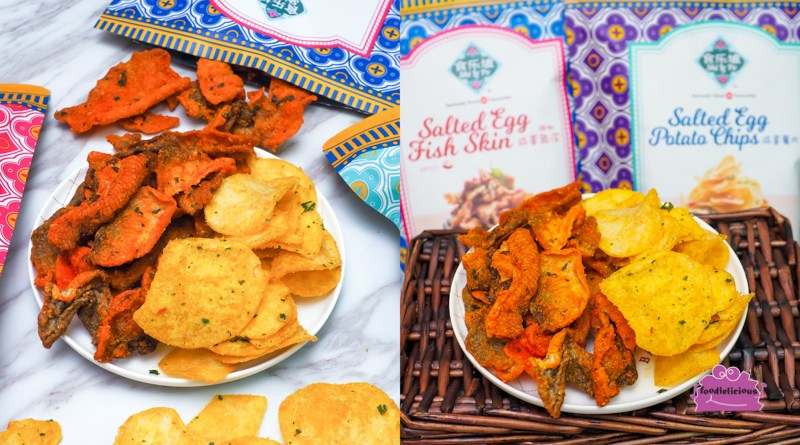Shi Le Po 食乐坡 Salted Egg Fish Skin & Potato Chips worth snacking on!