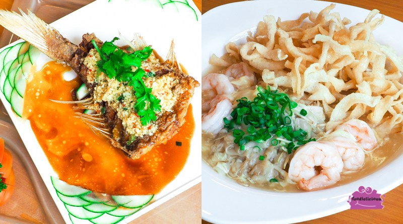 Yam's Kitchen – Famous Curry Fish Head & $8 per dish Promotion from 8 Aug to 8 Oct
