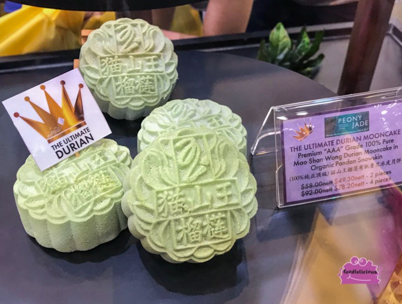 Peony Jade Mooncakes (Blog)-4