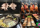 KSL Night Market/Pasar Malam on every Monday for lots of local food & produces!