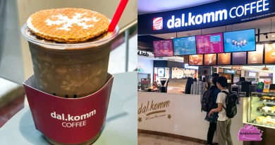Dal.komm COFFEE Christmas Ferrero Rocher Frappe & Coffee Cube Malt at Suria KLCC