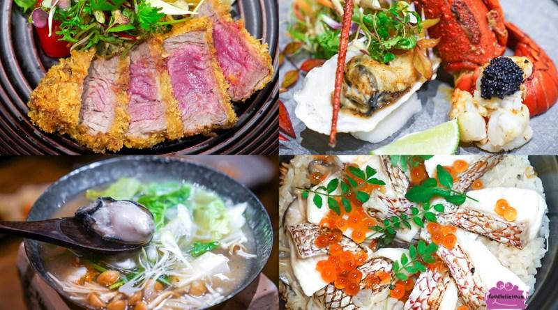 Teppan Kappou Kenji for Teppanyaki, Japanese Hot Pot, Fresh Seafood & Omakase in Tanjong Pagar