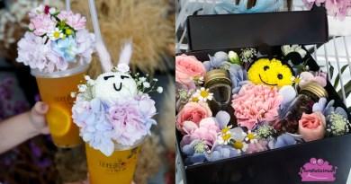 Wishful Summer 任性的夏天 JB Cafe serves drinks with cute Animal Flower Lids