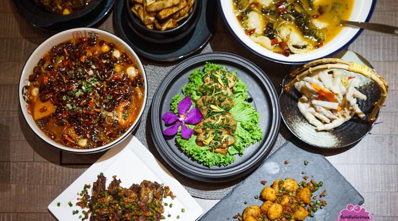 Chengdu Restaurant New Sichuan Menu with Spicy Chicken Feet, Salt & Pepper Pork Ribs etc at Amoy Street