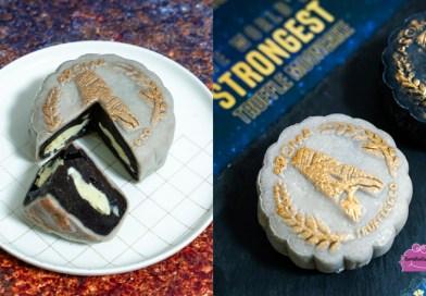 Aroma Truffle – Truffle Snowskin Mooncakes with Mao Shan Wang Durian & Chocolate