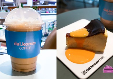 Dal.Komm Coffee KL – Burnt Cheesecake with Salted Egg or Nutella sauce