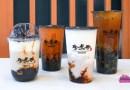 Truedan Singapore – New Brown Sugar Taro Milk at Orchard Gateway