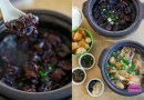 Restaurant How Inn – Claypot Catfish & dry Bak Kut Teh in Johor Bahru