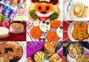 Unique Chinese New Year Food and Goodies to Eat for a Lucky New Year