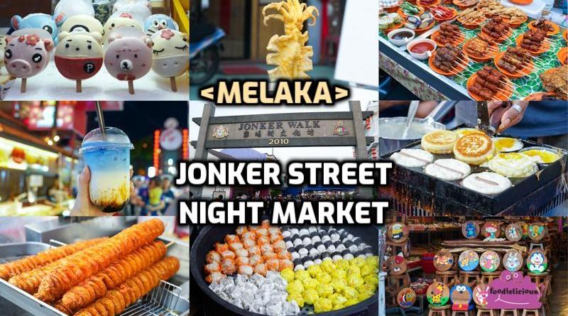 Jonker Street Night Market – Melaka Weekend Supper Guide to Seafood, Street Food & Fancy Drinks