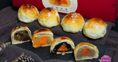 Wu Pao Chun Salted Egg Pastry Mooncakes with new Lychee Rose, Red Bean & Yam flavours