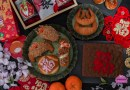 BreadTalk CNY Moo-ments with Ox Horn-shaped Buns, Prune Cake & Festive Cookie Promotions