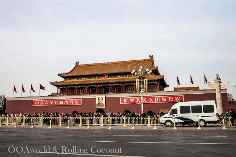 Forbidden City Beijing China Photo Ooaworld