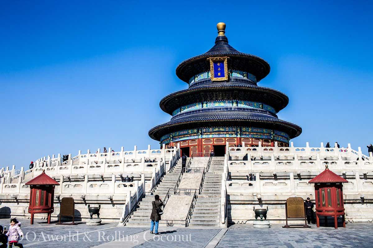 Temple of Heaven Beijing China Photo Ooaworld
