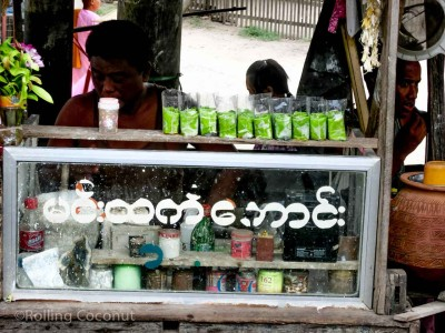 Betel Nut Stand Mandalay Myanmar Photo Ooaworld