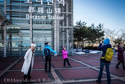Dorasan Station DMZ Photo Ooaworld