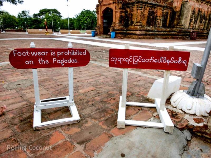 Footwear Prohibited Sign Bagan Myanmar Ooaworld Rolling Coconut Photo Ooaworld
