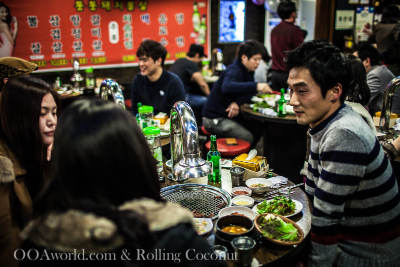 South Korean Food Seoul Photo Ooaworld