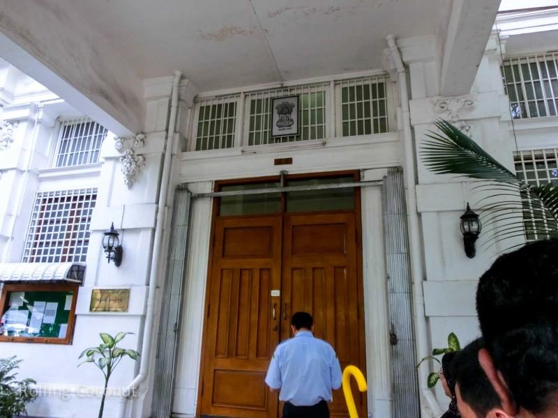 Indian Embassy in Yangon Myanmar ooaworld Rolling Coconut Photo Ooaworld