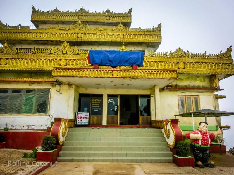 Our hotel for $25 on top of Kyaiktiyo, the Golden Rock Myanmar ooaworld Rolling Coconut Photo Ooaworld